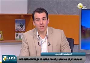 مصر ترد على تجاوزات تركيا بخصوص حكم قضية مذبحة كرداسة