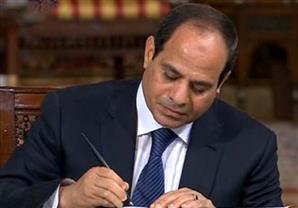 السيسي يصدر قرارًا جمهورياً بالموافقة على قرض بـ 500 مليون دولار