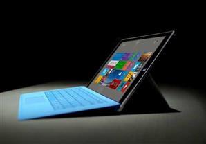 مايكروسوفت تقدم اللاب توب Surface Pro الجديد