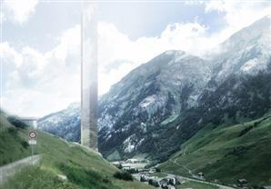 بالصور: أعلى ناطحة سحاب بأوروبا