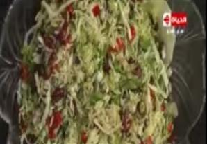 سلطة الأرز والفاصوليا الحمراء - الشيف آيه حسني