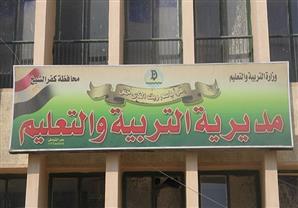السبت.. انطلاق امتحانات الثانوية الفنية بكفر الشيخ