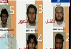 وزير الداخلية السعودي يعرض صور وفيديوهات للإرهابيين منفذين الإنفجار الإرهابي بالسعودية
