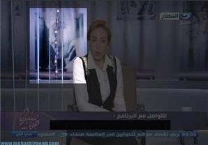 بالصور- اليوتيوب يُغلق قناة النهار بسبب ديكور ريهام سعيد