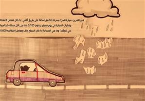 الاحتكاك على العربية 3 - درس الاحتكاك على العربية -ميكانيكا ثالثة ثانوي