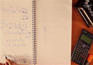 احسب قدرة الأسانسير4 - درس احسب قدرة الاسانسير - ميكانيكا ثالثة ثانوي
