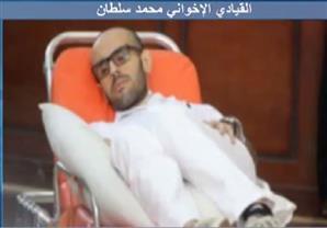 ترحيل الإخواني محمد سلطان إلى الولايات المتحدة بعد تنازله عن الجنسية المصرية