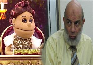 """أبلة فاهيتا تسخر من وجدي غنيم بسبب """"الفرخة والديك"""""""