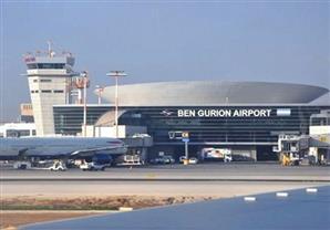 إسرائيل تنفي إغلاق المجال الجوي فوق مطار بن جوريون