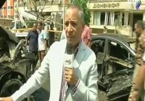 أحمد موسى فى موقع استشهاد النائب العام ويعرض سيارة النائب العام