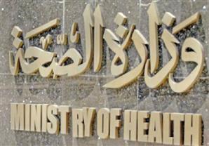 الصحة: 2715 سيارة إسعاف وفرق طبية متنقلة وطوارئ بالمستشفيات استعدادا لـ 30 يونيو