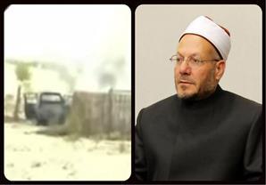 مفتي الجمهورية يدين العمليات الإرهابية بالشيخ زويد وينعي شهداء الواجب