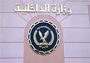 مصدر أمني: مقتل 6 إخوان في اشتباكات مع الأمن بالطالبية في الهرم