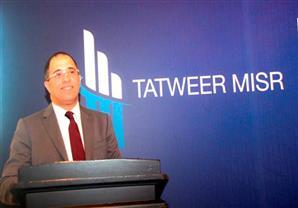 """""""تطوير مصر"""" تستثمر 10 مليارات جنيه في القطاع العقاري على المدى المتوسط"""