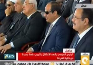 السيسي: مصر والسعودية هما جناحا الأمن القومي العربي
