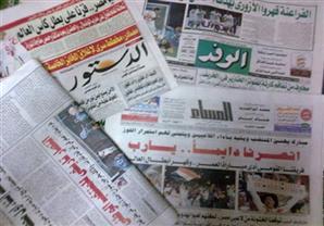 قضايا الشأن المحلي تتصدر اهتمامات صحف القاهرة الصادرة اليوم