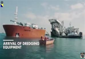 اعلان الشركة الهولندية المساعدة في حفر القناة