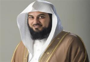 الشيخ محمد العريفي ـ ماذا نفعل يوم الجمعة؟