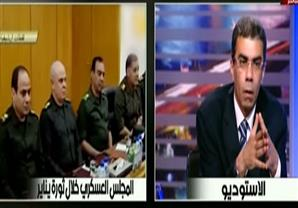 ياسر رزق يكشف عن كواليس تنحى مبارك واجتماعات المجلس العسكرى