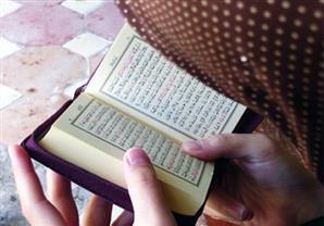 هل يجوز قراءة القرآن أثناء فترة الحيض؟