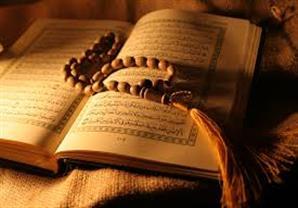 !الحكمة من نزول القرآن فى شهر رمضان