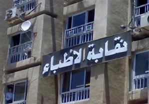 """الثلاثاء.. وقفة احتجاجية لـ""""أطباء أسيوط"""" للمطالبة بإقالة وكيل وزارة الصحة"""