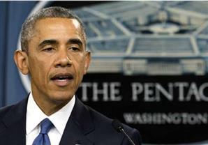 أوباما: الخسائر التي مني بها