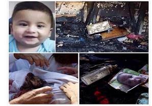 """أحمد المسلمانى """" حريق طفل رضيع فى فلسطين على يد مستوطنين اسرائليين """""""