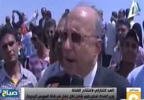 وزير الصحة: فحص طبي شامل على جميع العاملين في قناة السويس الجديدة
