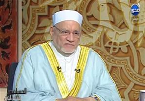 د. أحمد عمر هاشم : الاسلام دين النظافة والطهارة