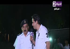 لحظات مرعبة تظهر على وجه احمد رجب ورجال الشرطة على الهواء شاهد السبب !