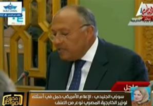 نائب رئيس تحرير الاهرام العربي: اسئلة الإعلام الأمريكي لوزير الخارجية المصري كانت عنيفة