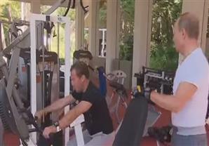شاهد الرئيس بوتين ومدفيديف يمارسان الرياضة معا في سوتشي
