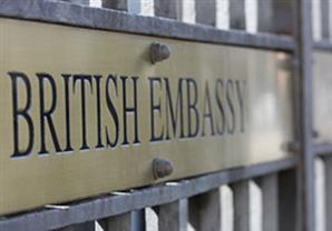 بريطانيا تفتح باب التقدم لمنح دراسية للشباب المصري