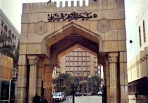الأزهر: استهداف الطائرات الفرنسية لمدرسة أطفال عراقية لا تقل عن جرائم داعش
