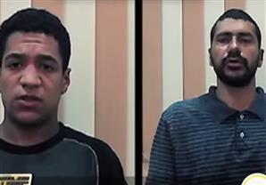 اعترافات المتهمين بارتكاب أعمال عدائية ضد رجال الجيش والشرطة