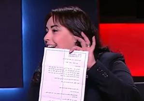 الفنانة هند عاكف المرشحة لانتخابات البرلمان في موقف محرج مع لبنى عسل
