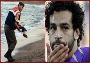 تعليقا على صورة غرق الطفل السوري.. صلاح: راحة أبدية يا صديقي الصغير