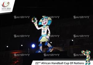 """الكشف عن """"أغنية"""" بطولة الأمم الإفريقية لليد"""
