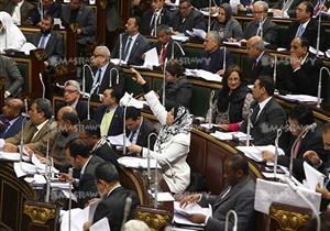 مجلس النواب يُصدِّق على مضابط جلساته العامة السابقة