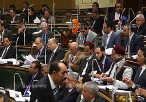"""""""النواب"""" يستأنف جلساته العامة الثلاثاء لمناقشة بيان الحكومة"""