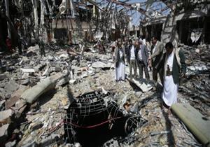 """التحالف بقيادة السعودية قصف مجلس العزاء في صنعاء بناء على """"معلومات مغلوطة"""""""
