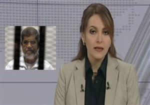 خطأ فادح لمذيعة التلفزيون المصري بنشرة الأخبار - فيديو