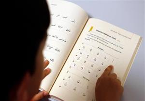 """""""ألف باء"""" تُعلّم لغة """"الضاد"""" و""""القرآن"""" لغير الناطقين بها حول العالم"""