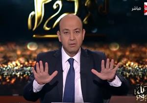 """عمرو أديب: إغتيال العميد عادل رجائي رسالة لـ """"أسد سيناء """""""