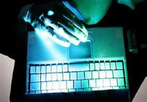 تقرير: خمسة من أخطر فيروسات الكمبيوتر على الاطلاق