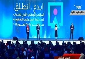 عرض تفصيلي لفاعليات المؤتمر الوطني للشباب في شرم الشيخ