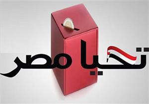 مدير صندوق تحيا مصر يكشف عن المبلغ الذي حققه الصندوق من رجال الأعمال