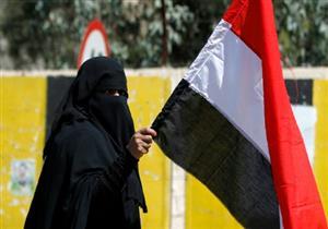 مصادر يمنية: حوثيون يعتدون على مظاهرة نسائية تطالب بتسليم جثمان صالح