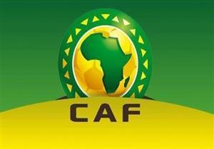 الكاف يعتذر لمشاهدي ثاني مباريات كأس الأمم